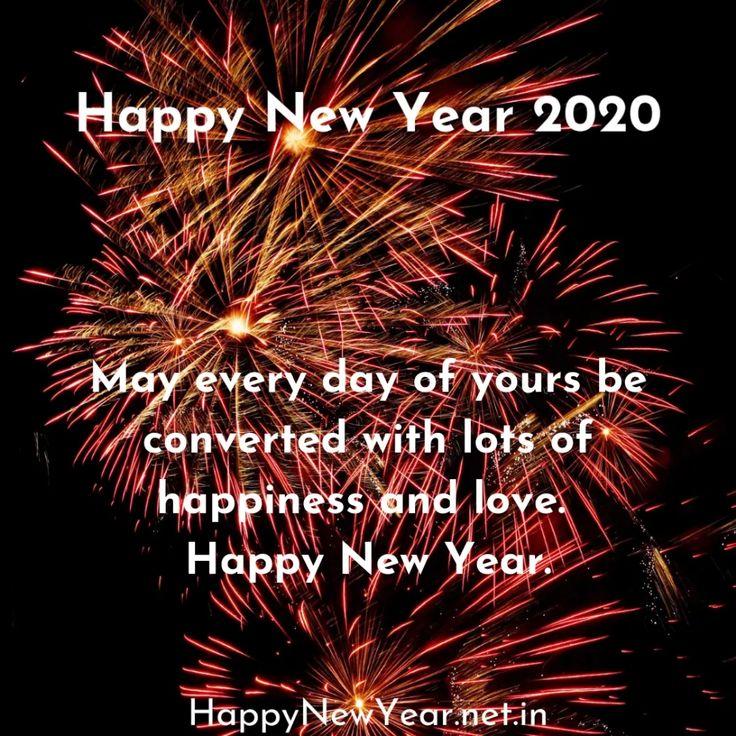 Happy New Year Good Night Wallpaper in 2020 Happy new