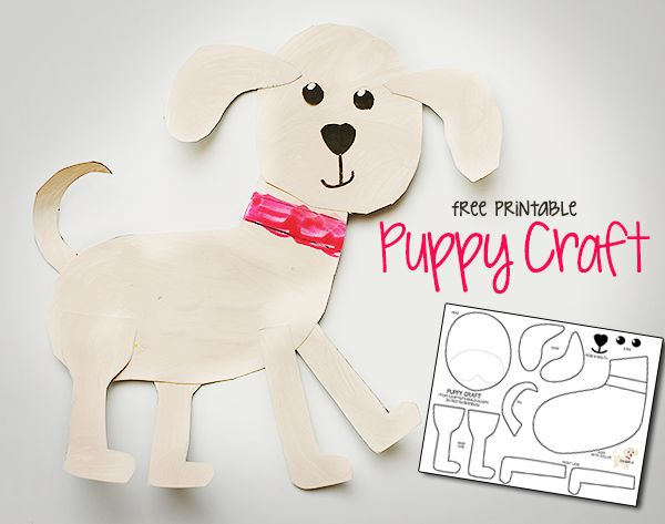 Printable Puppy Craft from LearnCreateLove.com