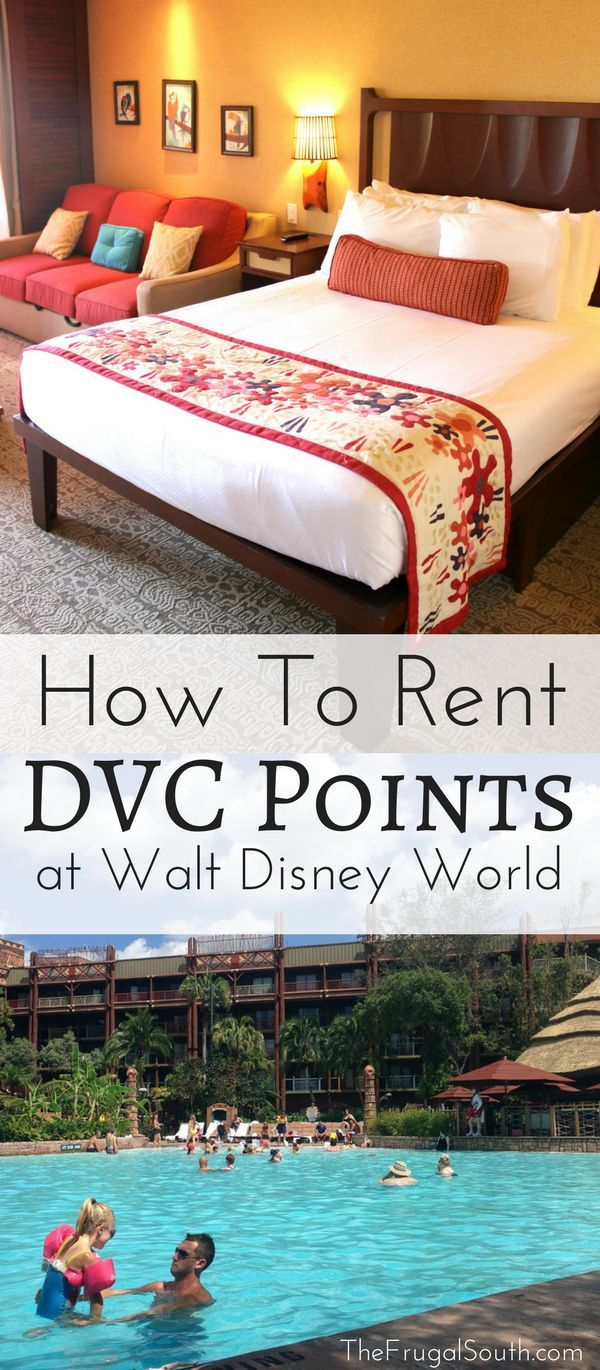 Save up to 70% off Deluxe Resorts at Walt Disney World when you rent DVC points! Learn all about Disney Vacation Club villa rooms and how to find an owner from whom to rent points. #disneyworld #travel