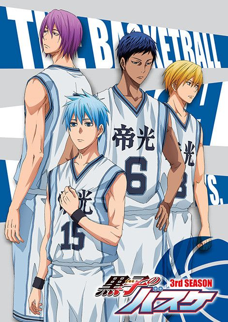 """In the wake of the """"KUROBAS CUP 2015"""" event which featured performances by OLDCODEX and members of the voice cast of the Kuroko's Basketball TV anime, the official home page for Kuroko's Basketball has announced that an animated movie is in production."""