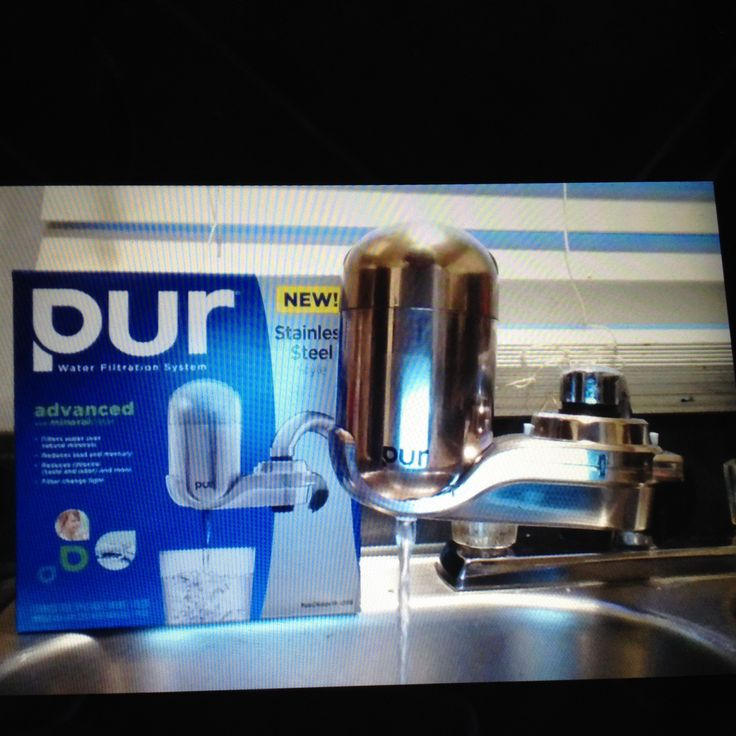 Free Pur water filter from Influenster