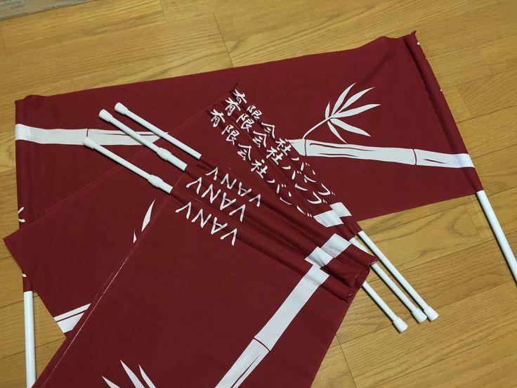 東京マラソン2016 バンブ応援旗製作完了  Ooe-office,atelier 2016/02/26
