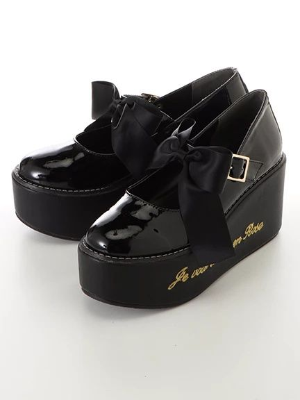 靴 量産 型