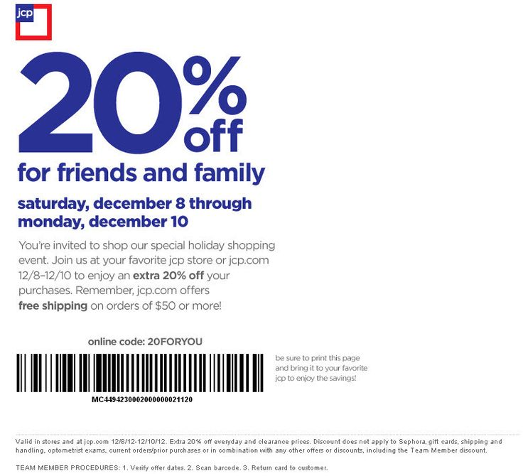 Bed Bath and Beyond Coupon 20 percent Discount | Bed Bath Beyond ...