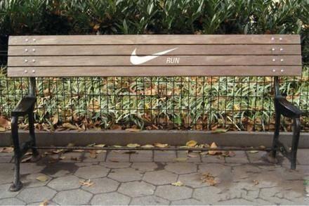 Nike wins.