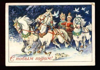 Russian Horse Drawn Troika