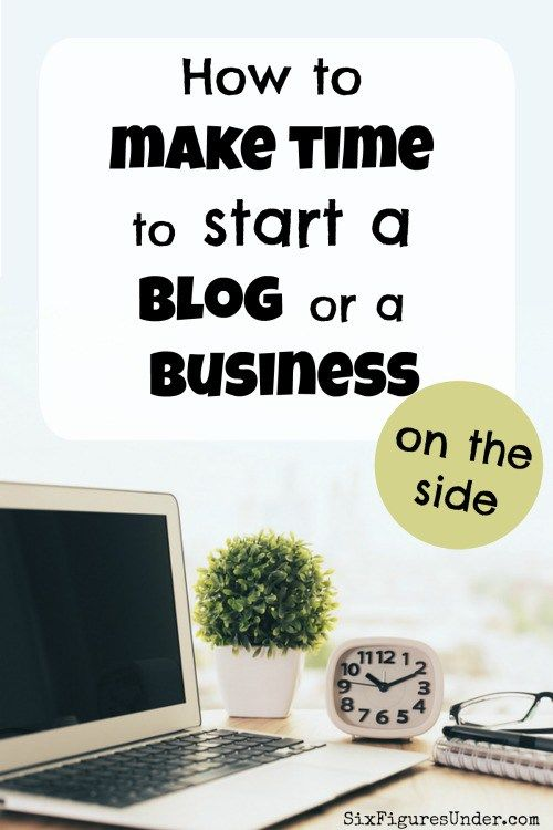 A blogger with four young kids shares six secrets for how to find time to blog or start a business on the side. You won't FIND the time, you have to MAKE it. Here's how!