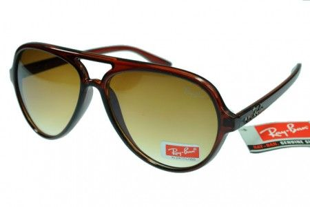 Ray-Ban 4125 Sunglasses $15.99