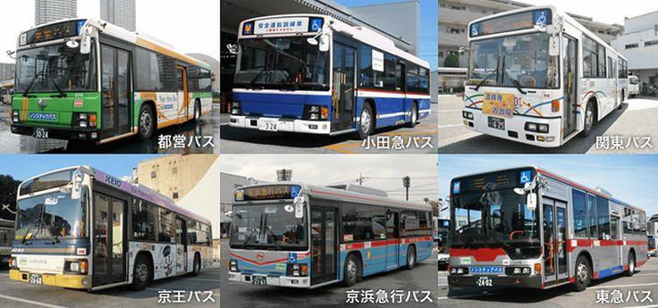 東京都交通局、関東6社のバスが集合する「バスまつり2015 in 晴海」を9月12日に開催 スマホで操作できる都バスのラジコンも先行販売 - トラベル Watch