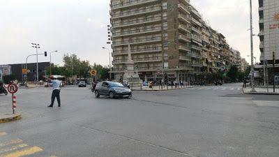 Κλειστοί δρόμοι στην Θεσσαλονίκη σήμερα
