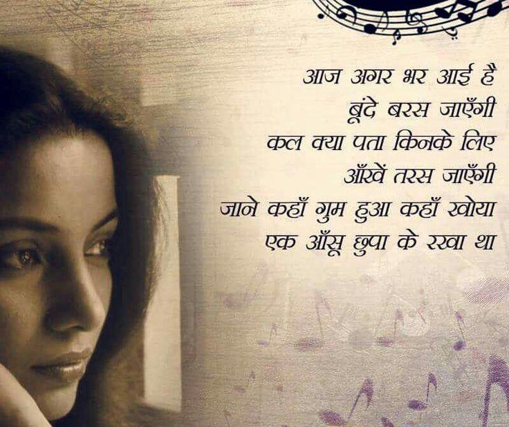 gulzar shayari in hindi pdf