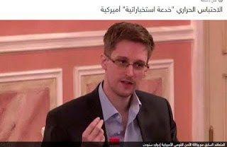 ΕΛΛΑΝΙΑ ΠΥΛΗ: Έντουαρντ Σνόουντεν: «Φάρσα της CIA η υπερθέρμανση...