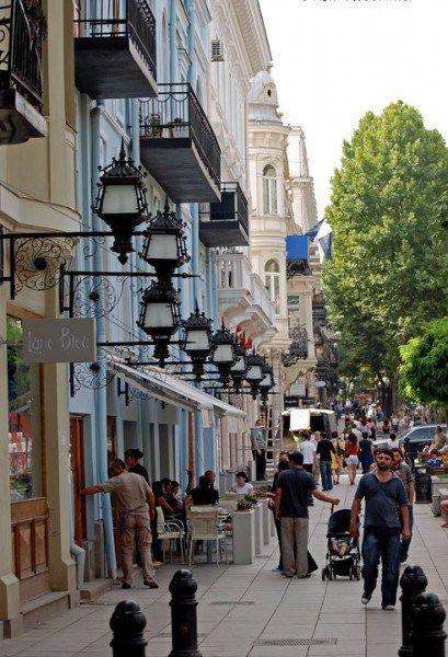 Tbilisi | თბილისი