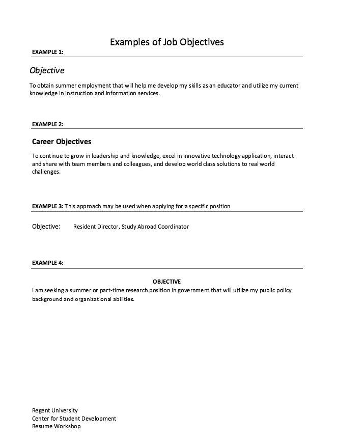 resume job objectives