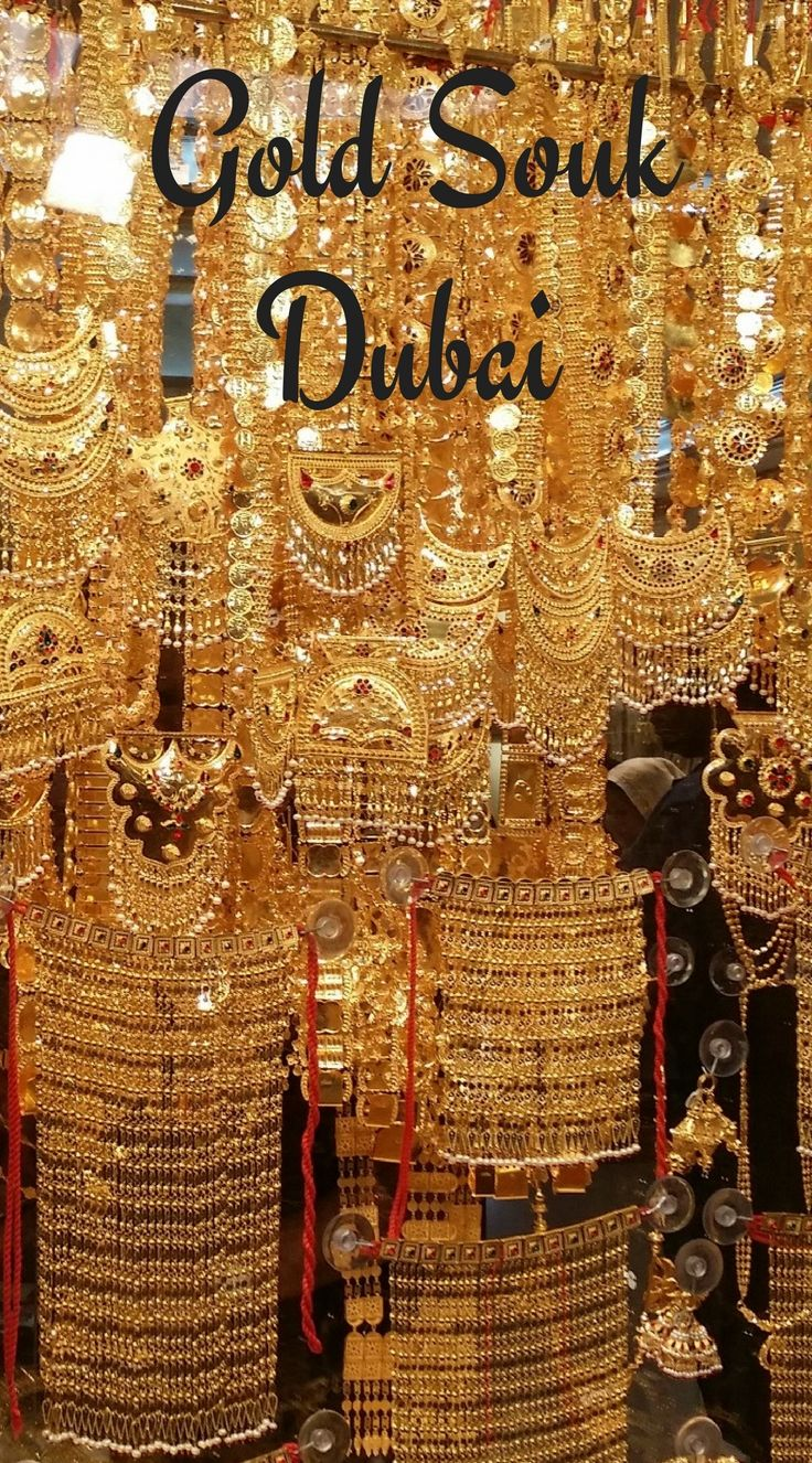 Gold Souk Dubai, one of the many discoveries to be made in 5 days in Dubai. #travel #dubai #untiedarabemirates