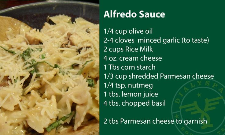 We made this Alfredo Sauce for the Renal Patient Support Group. It was easy and can be kept in the refrigerator for quick easy meals.