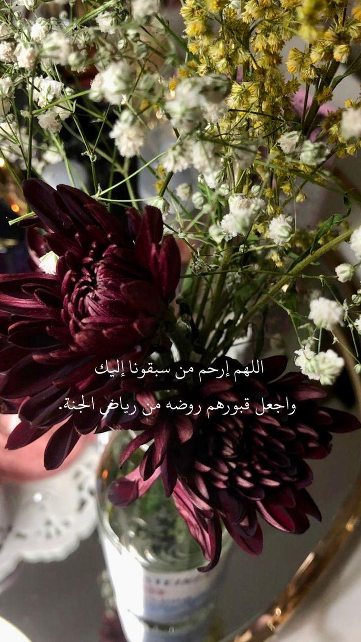 سنابات يوم الجمعة سنابي انستقرام Dr Sh96 Arabic Love Quotes Arabic Quotes Love Quotes