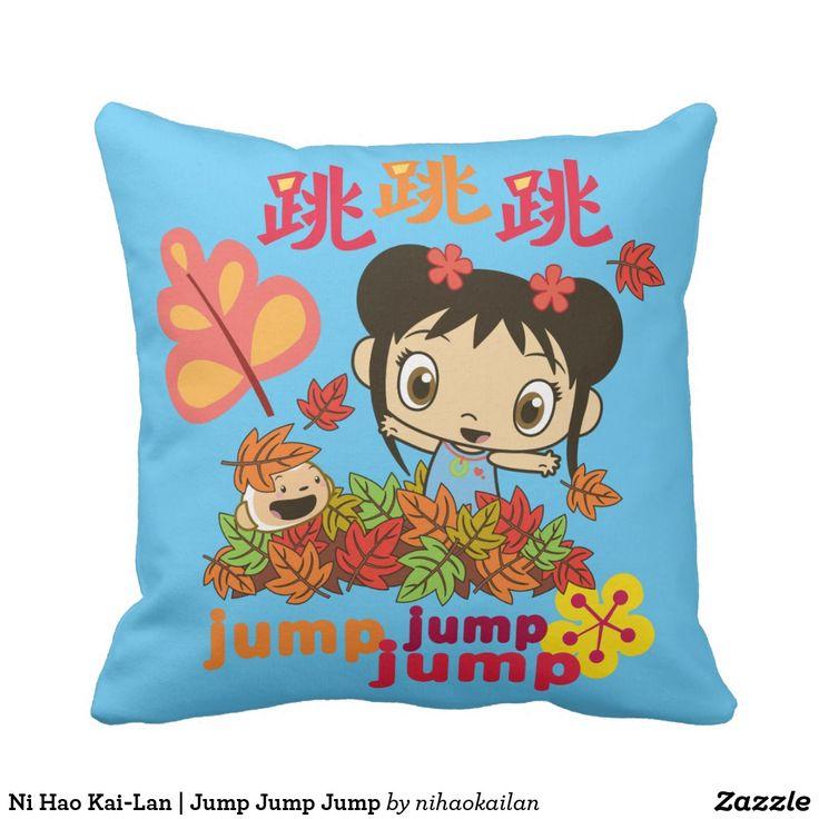 Ni Hao Kai-Lan | Jump Jump Jump. Producto disponible en tienda Zazzle. Decoración para el hogar. Product available in Zazzle store. Home decoration. Regalos, Gifts. #cojín #pillows