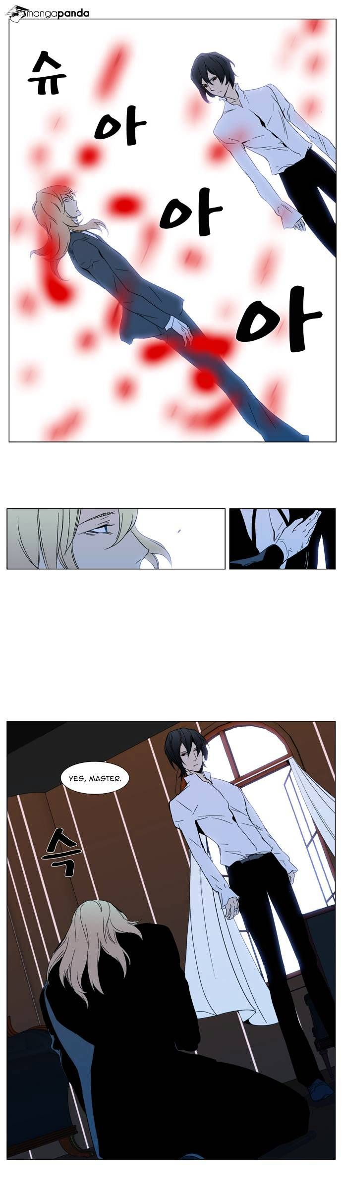 Noblesse 295 - Read Noblesse ch.295 Online For Free - Stream 3 Edition 1 Page All - MangaPark