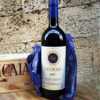 Самое знаменитое тосканское вино- Сассикайя - Болгери
