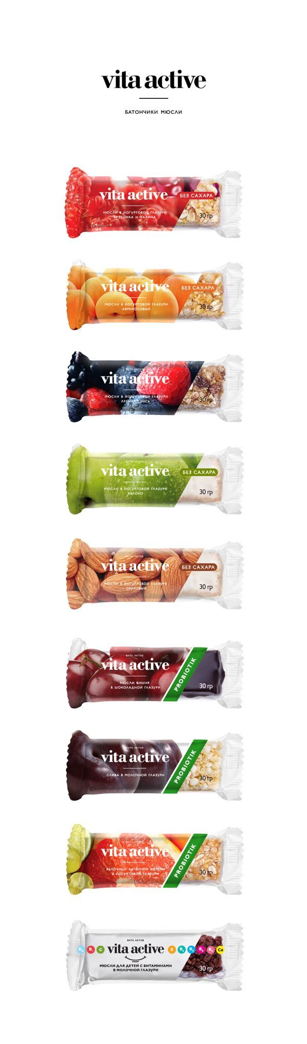 Muesli Bars Vita Active by Pavel Borisenko, via Behance: