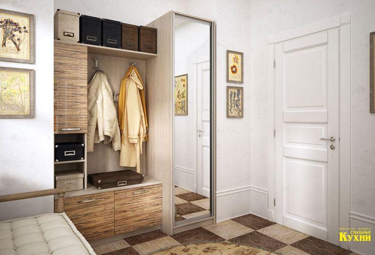 Мебель для небольшой прихожей: шкаф с зеркалом, вешалки, ящики и полочки для удобного размещения всей верхней одежды и хранения сезонных вещей.