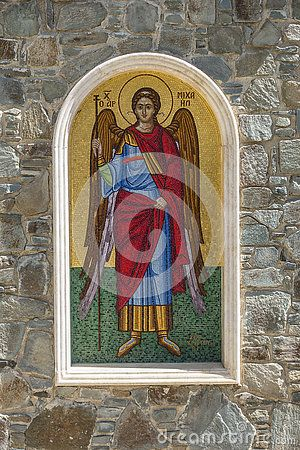 Holy picture of the Greek Catholic Church , depicting an Angel.By the way the…