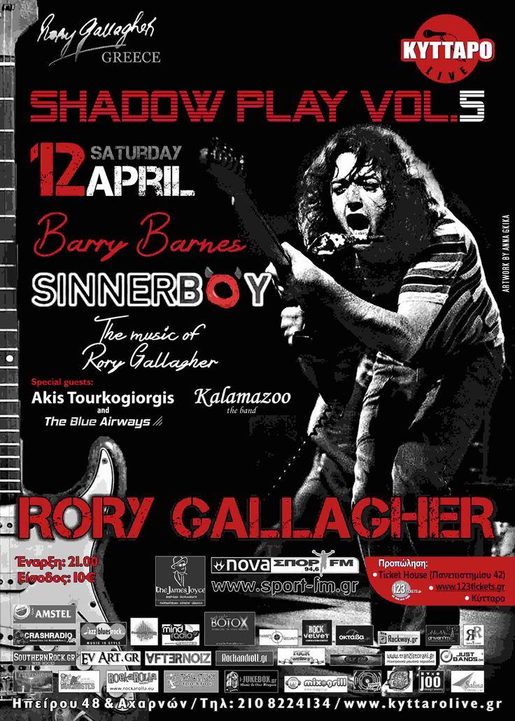 Shadow Play Festival Vol. 5 | Sinnerboy Live @ Kyttaro Club!