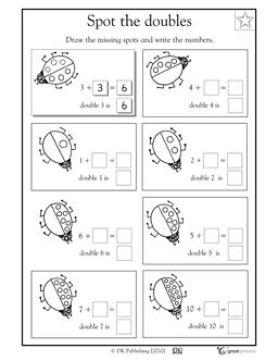 86 best Math - Doubles images on Pinterest | School, 2nd grade ...