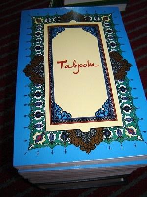 Uzbek Old Testament Books: Genesis, Exodus, Leviticus, Joshua / Uzbek Language TAVRAT / Tora
