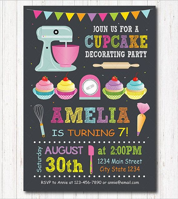 Mix and Cook Invitation Cupcake invitation Cooking