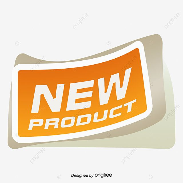 The New Product Label Vector Material New Vector Label Vector Vector Material Png Transparent Clipart Image And Psd File For Free Download Product Label Graphic Design Background Templates Vintage Labels