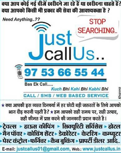stop searching.. just call us..