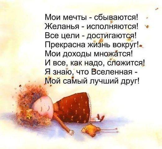 Оля Кузнецова