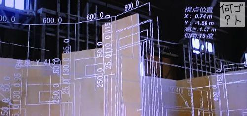 建設に役立つ画期的なシステムが開発されたそうです。 図面データを変換し、ゴーグルに投影するシステム「GyroEye Holo」。 設計図面は、紙に書かれた平面図や立面図というのが通常ですが、これが立体的に見えるというのです。 これまでもVRなどの技術を使って建物を見ることはできましたが、このゴーグルを通して見ているのは現実世界です。 そこに、取り込んだ図面を見ながら作業できるというのが最大の特徴。 図面にただ資材を重ねていけばいいだけなので、作業効率の向上も期待できます。 人で不足に悩む建設業界を救う鍵となるかもしれません。 開発した「インフォマティクス」によると、 図面データをせっかくデジタ…