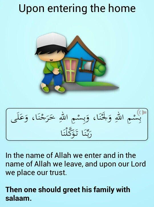 Shab e Meraj Prayers: Learn Step By Step Prayer Rules