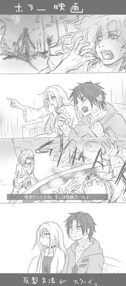 「ザクレイばっからくがき」/「にふら」の漫画 [pixiv]