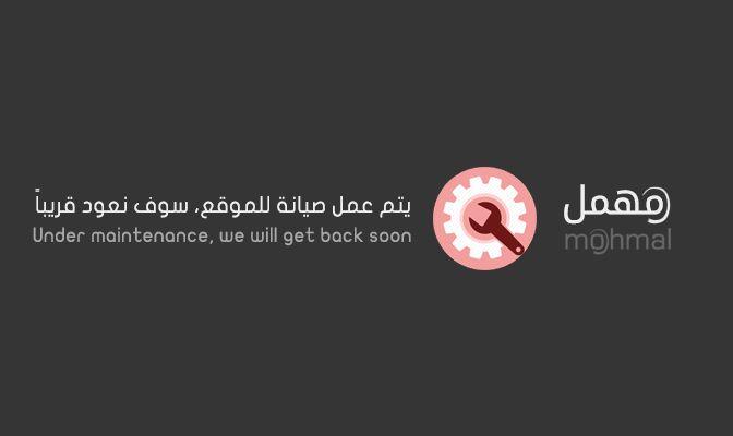 مهمل خدمة البريد المؤقت العربية Celestial Bodies Index Movie Posters