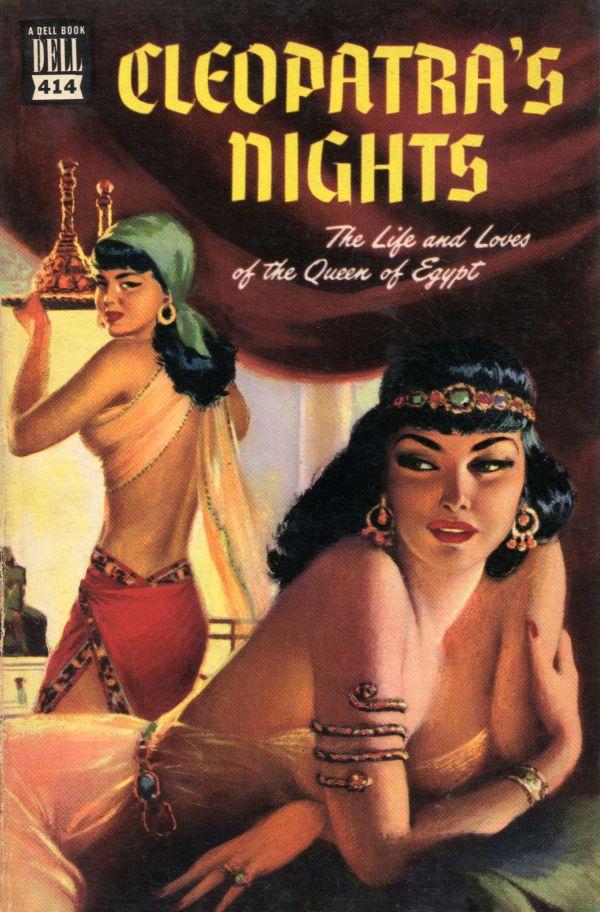 клеопатра с лесбиянками