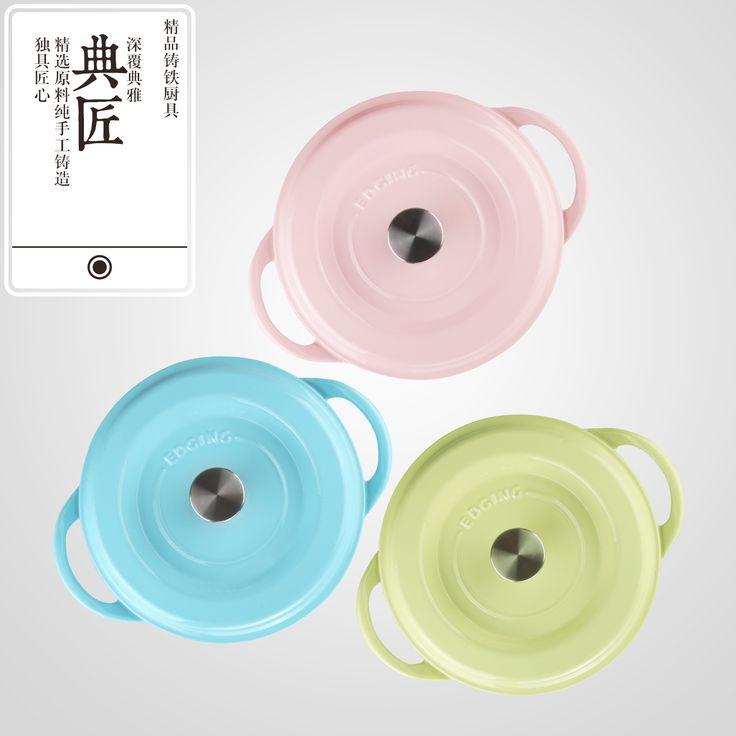 Dianjiang export quality of thick cast iron enamel pot stew soup pot 24cm enamel pot GM models