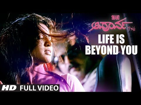 Life is beyond full video song apoorva v ravichandran apoorva