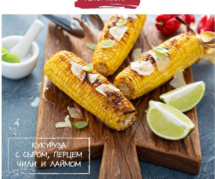 Csöves kukorica másként