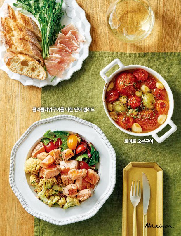 한 끼를 먹더라도 손수 지은 맛있는  밥을 먹는 싱글 네 명의 리얼 스토리와 레시피. GQ 손기은 기자의 요리는 이것!