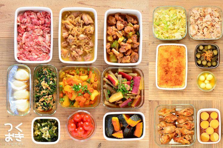 2016年11月第4週めの作り置き。調理時間90分で10品。使った食材から作ったおかず、1週間作り置きレシピを紹介します。作り置きをしない方も1週間の献立としてご利用下さい。