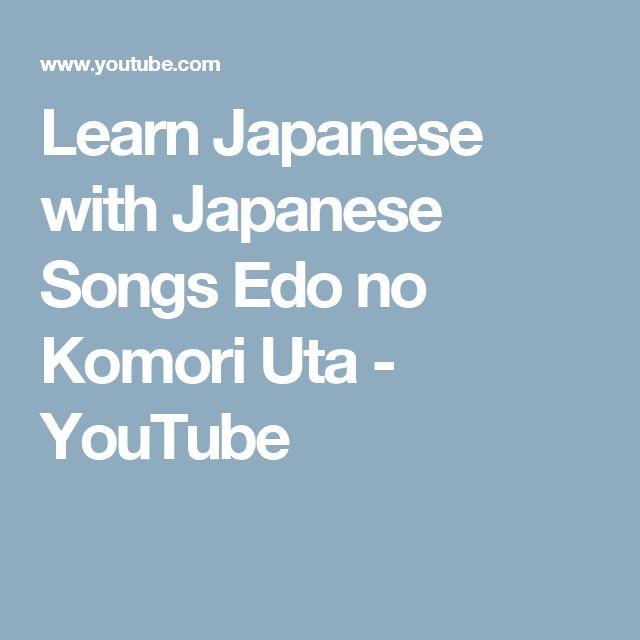 Learn Japanese with Japanese Songs  Edo no Komori Uta - YouTube