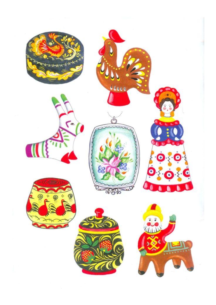 Картинка декоративно-прикладное искусство для детей