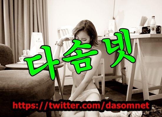 강남오피 강남오피 수원오피방 (다솜넷) 수원오피스걸 서울대건마