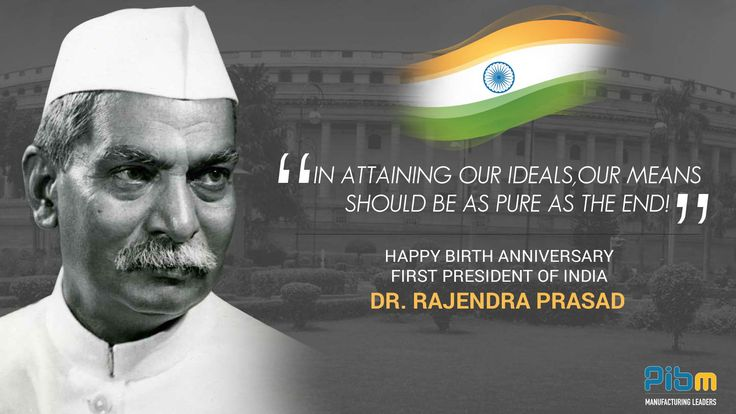 PIBM Family pays tribute to Dr. Rajendra Prasad, First President of India, on his 132nd Birth Anniversary and salute him for his monumental contribution in the making of our Nation!  #PIBM #FirstPresidentofIndia #RajendraPrasad #BharatRatna #Freedom
