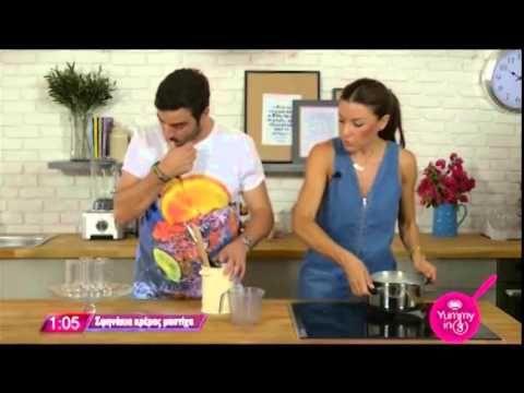 Σφηνάκια ελληνικής κρέμας με μαστίχα | Γλυκά, Επιδόρπια | Athena's Recipes