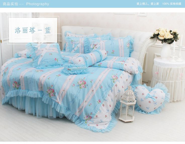 Find More Information about super king size round bedding set 4pcs green blue color cotton bedding kit princess round bed customize home wedding duvet cover,High Quality cover spots,China bed in a bag comforter set Suppliers, Cheap cover n95 from Queen King Bedding Set on Aliexpress.com